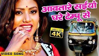 आवतारे सईया घरे टेम्पू से - 2018 Bhojpuri DJ Song Remix - avatar sakhi saiya tempu se-Dablu Najariya width=