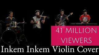 INKEM INKEM INKEM KAVALE | Violin Cover | Abhijith P S Nair | Geetha Govindam Songs|Instrumental
