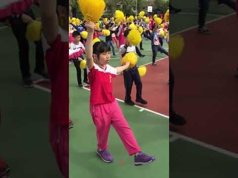 集美國小運動會3年1班大會舞表演 - YouTube