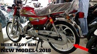honda cd 70 2018. interesting 2018 hispeed launch 70cc 2018 with alloy rim breaking news on pk bikes intended honda cd 70