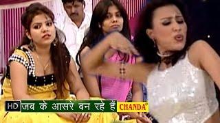 Gajal - Kya Gajab Aasar Bane || क्या गजब आसार बने  || Hindi Gajal