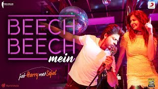 Beech Beech Mein -Song Video |Jab Harry Met Sejal |Shah Rukh Khan |Anushka|Pritam|Arijit| Latest hit width=