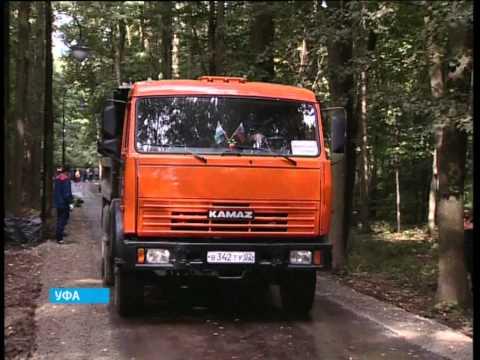 Капитальная уборка состоялась в уфимском парке имени лесоводов Башкортостана