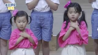 [2017 어린이 찬양문화 축제] 구리해오름교회 '꽃가지에 내리는'