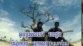 Sovath - Soneya Srok Srae (Karaoke)