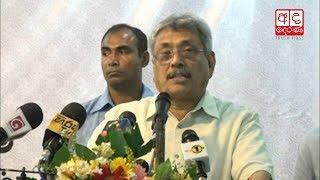 Muslim community receives an assurance from Gotabhaya