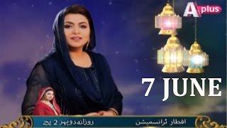 Ramzan Ishq Hai - Iftar Transmission   7 June   02:00 PM - 04:30 PM width=