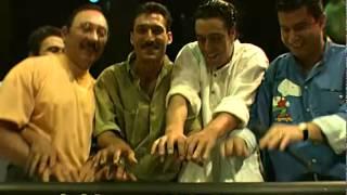 Bandalusa - Bate, Bate, Bate (Vídeo Oficial) (1997)