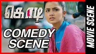 Kodi - Comedy scene | Dhanush |  Trisha Krishnan |  Anupama Parameswaran width=