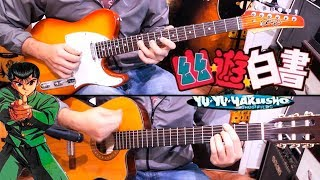 Yu Yu Hakusho Opening on Acoustic (Abertura Versão Acústica) Cover