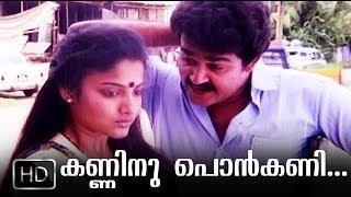 Kanninu Ponkani... Song 1   Sanmanassullavarkku Samadhanam Malayalam Movie
