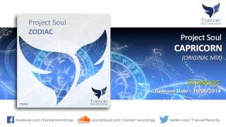 Project Soul - Capricorn (Original Mix) [Trancer Recordings]