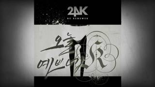 24K Hey You audio