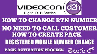How to register mobile number with your dish tv videos