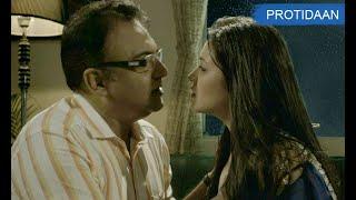 Bengali Short Film 2018 - Protidaan |That Night Changed Everything width=