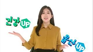 건강UP! 울산UP! 5월 4일 방송 다시보기