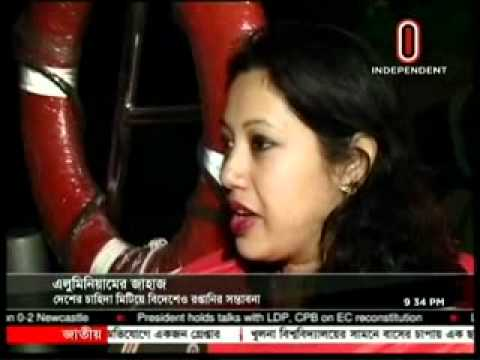Aluminium Boat by DESH Shipbuilding News Clip at Independent TV