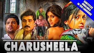 Charusheela (2018) New Released Full Hindi Dubbed Movie | Rashmi Gautam, Rajeev Kanakala