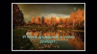Mixalis Xatzigiannis - De fevgo - Не тръгвам - Превод - Lux Web Design