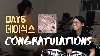 CONGRATULATIONS - DAY6 데이식스 (Drum Cover) [드럼 커버]