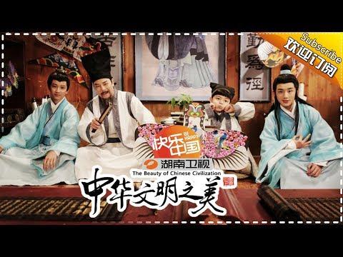 中华文明之美 第166集:风筝的由来 【湖南卫视官方频道】 - YouTube