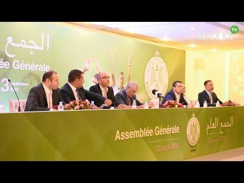 Video : Le débat houleux sur le rapport financier du Raja de Casablanca