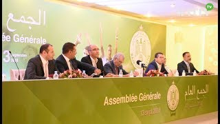 Le débat houleux sur le rapport financier du Raja de Casablanca