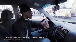 Kussondulola feat Big Youth (AMAJAH) OFICIAL VÍDEO CLIPE