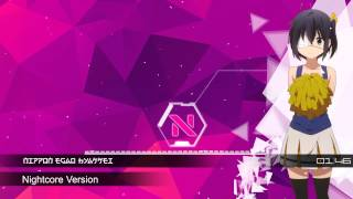 【Nightcore】Nippon egao hyakkei