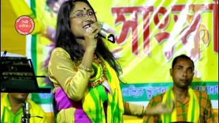 থাকি থাকি তোমার কথা সদায় মনে পরে । বর্নালী বর্মন । Thaki Thaki Tomar Kotha Sudhui Mone Pore