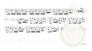 鼓譜供應社-完整免費的動態鼓譜Free Drum score 周興哲   想回到那一天