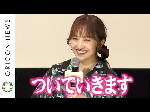 """ももクロ・百田夏菜子、ピンチ救ってくれた松井玲奈に感謝「お姉ちゃんについていきます!」 """"おジャ魔..."""