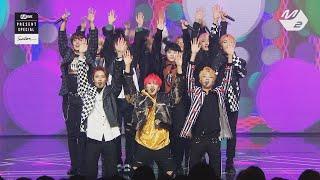[Mnet Present Special] SEVENTEEN - 만세(Mansae)