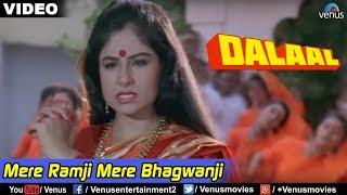 Mere Ramji Mere Bhagwanji (Dalaal) width=