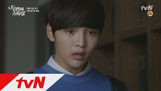 Second 20s Shocking! Kim Min-jae is shocked at his parents' secret Second 20s Ep9