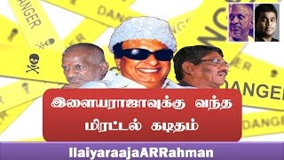 Threat Letter to Ilayaraja   - Bharathiraja talks about MGR's intervention with ENGLISH SUBTITLES