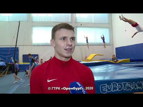 Работа спортивной школы олимпийского резерва №6. «Спорт — норма жизни» от 15 марта 2020 года