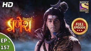 Vighnaharta Ganesh - Ep 157 - Full Episode - 30th  March, 2018 width=