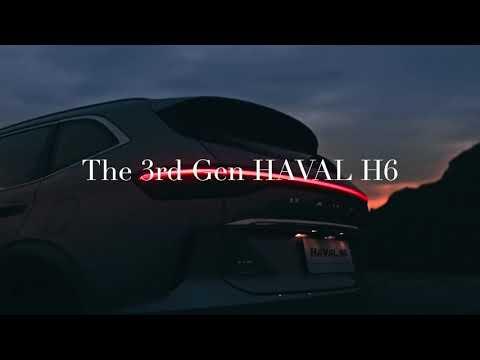 Haval H6 Comfort