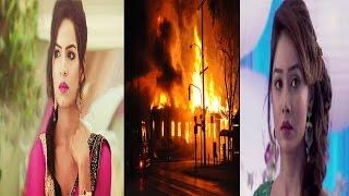 Kumkum Bhagya: आग में जल गई आल्या-तनु, हुआ अंत...! | Tanu & Aaliya Burn In Fire, Game Over