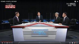 부산시장 보궐선거 국민의힘 박형준 후보 다시보기
