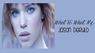 Want To Want Me Jason Derulo (Tradução) Trilha Sonora A Regra do Jogo HD.