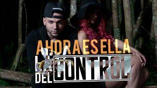 ELOY - LA DEL CONTROL (LYRIC VIDEO) (@ELOYOFFICIAL)