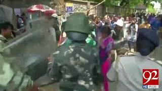 Furious Opposition calls Bharat Bandh protest - 11 April 2018 - 92NewsHDPlus