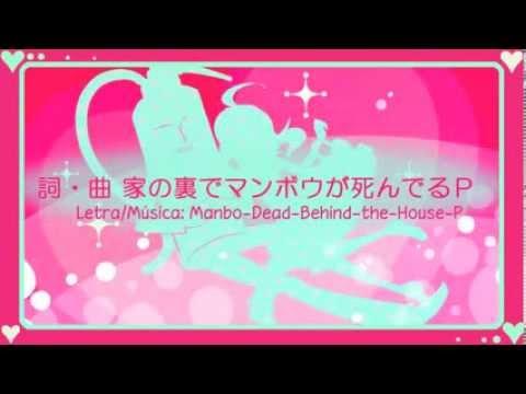 gumi-a-classy-tactful-fire-extinguisher-legendado-pt-iwashi-hokaini