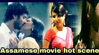 Assamese movie hot scene|assamese kissing scene|assamese sex video| width=