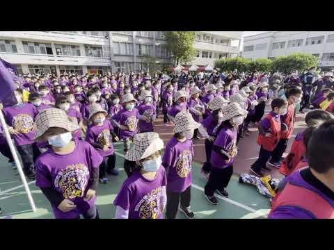 20201226運動會1 - YouTube