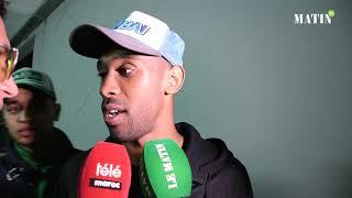Mouhcine Yajour justifie son accrochage avec les joueurs de l'AS Vita Club