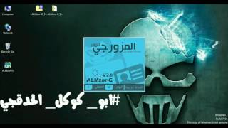 حل مشكلة تاكيد الهوية في الفيس بوك 2017 لكل الدول العربية