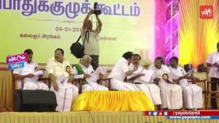MK Stalin elected as working President of DMK    YOYO TV Tamil width=